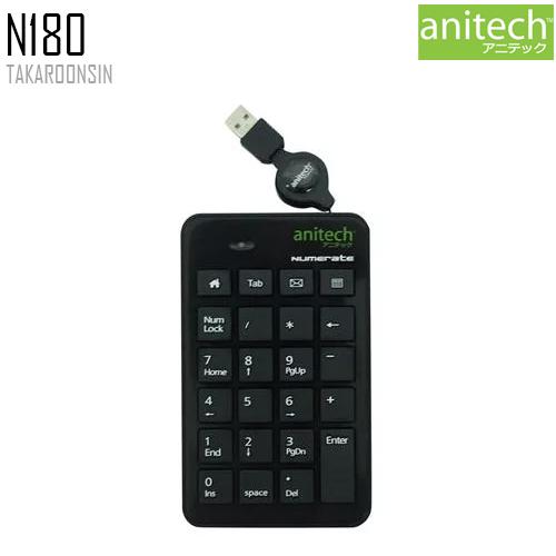 แป้นตัวเลข ANITECH  N180