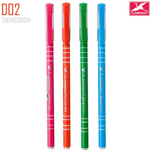 ปากกาลูกลื่น 0.5 มม. FLAMINGO D02 สีน้ำเงิน