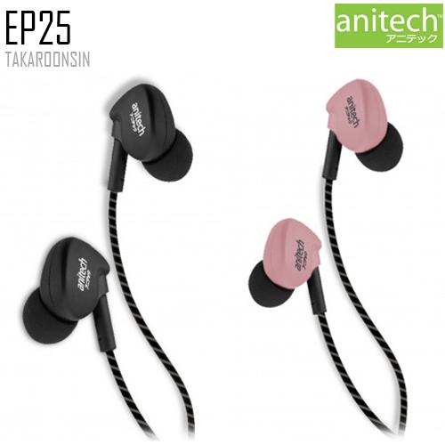 หูฟังสมอลทอร์ค ANITECH EP25