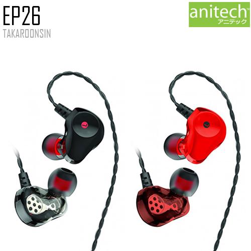 หูฟัง ANITECH EP26 Stereo Headset