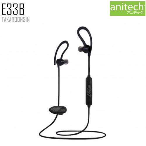 หูฟังไวเลส ANITECH E33B