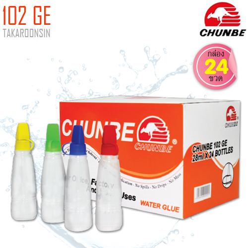 กาวน้ำ CHUNBE 102 GE 28 ml.