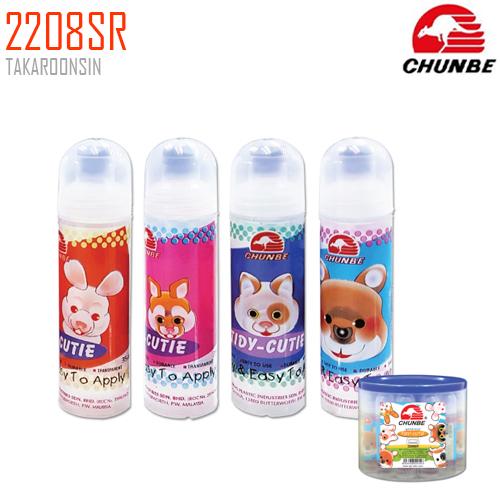 กาวน้ำหัวฟองน้ำ CHUNBE 2208SR 35 ml.