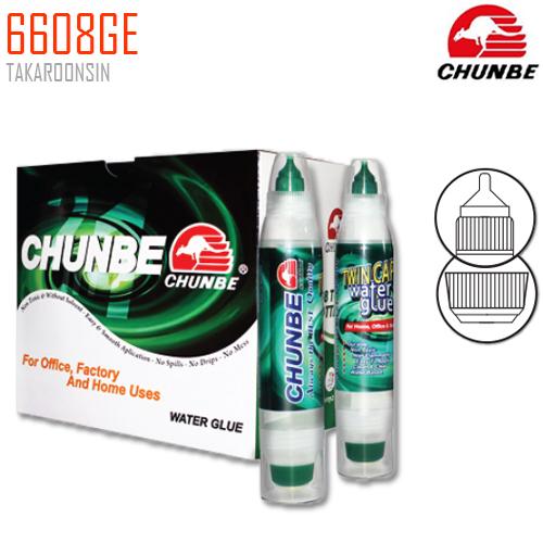 กาวน้ำ 2 หัว CHUNBE 6608GE 50 ml.