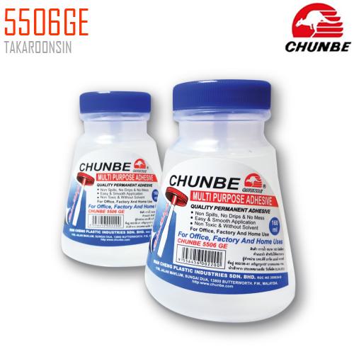 กาวน้ำมีพาย CHUNBE 5506GE 160 ml.