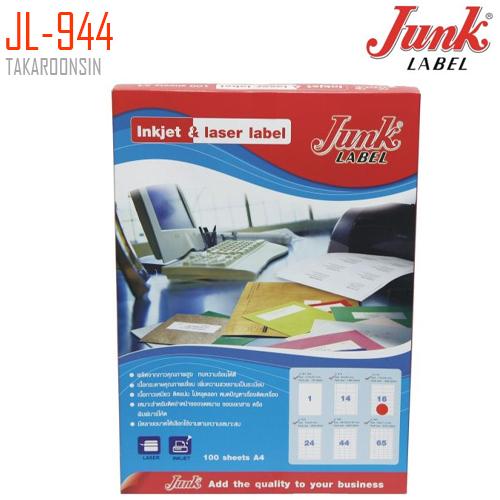 ป้ายสติ๊กเกอร์ A4 JUNK LABEL JL-944 (1แผ่น/44ดวง)
