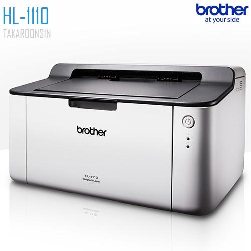 เครื่องพิมพ์เลเซอร์ ขาวดำ BROTHER HL-1110