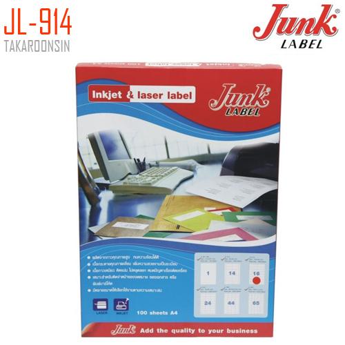 ป้ายสติ๊กเกอร์ A4 JUNK LABEL JL-914 (1แผ่น/14ดวง)