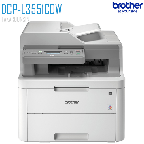 เครื่องพิมพ์ BROTHER DCP-L3551CDW COLOR LED  PRINTER MFC