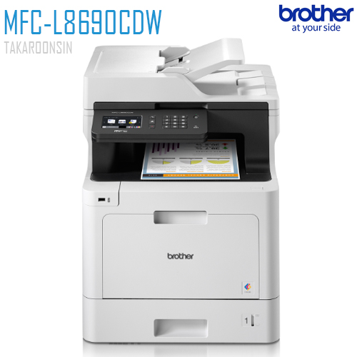 เครื่องพิมพ์ BROTHER MFC-L8690CDW COLOR LASER PRINTER MFC