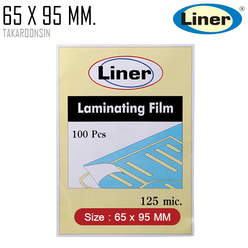 พลาสติกเคลือบบัตร LINER 65 X 95 MM. (125micron)