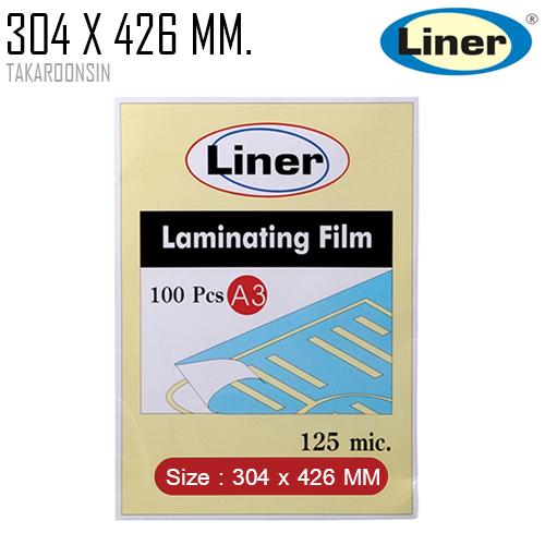 พลาสติกเคลือบบัตร LINER 303 X 426 MM. A3 (125micron)