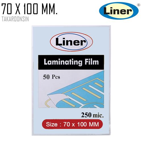 พลาสติกเคลือบบัตร LINER 70 X 100 MM.(250micron)