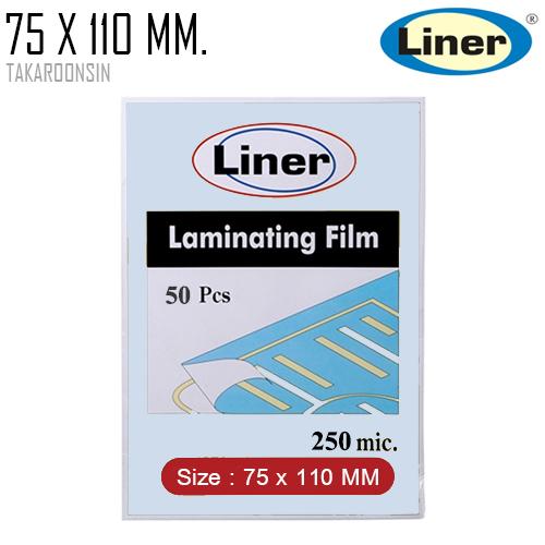 พลาสติกเคลือบบัตร LINER 5 X 110 MM.(250micron)