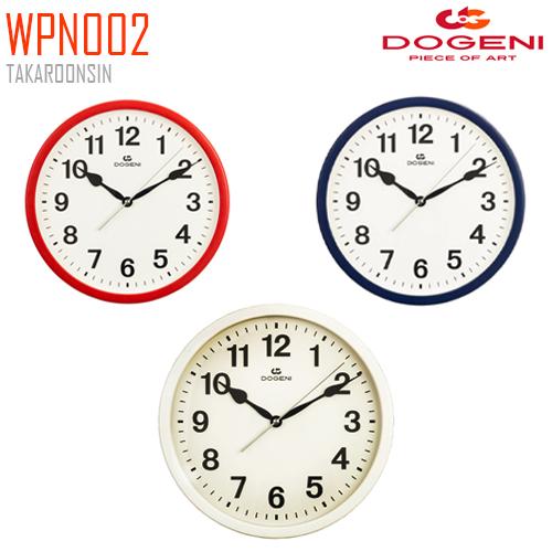 นาฬิกาแขวน Dogeni WNP002
