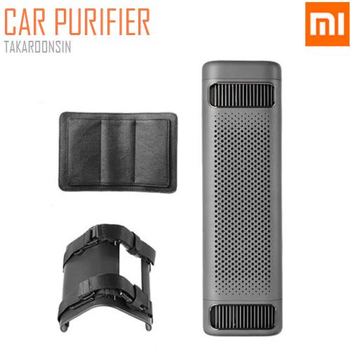 เครื่องฟอกอากาศ XiaoMi Car Air Purifier