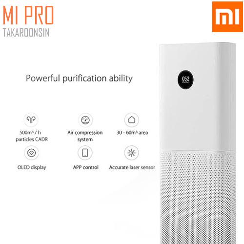 เครื่องฟอกอากาศ Xiaomi Mi Air Purifier Pro