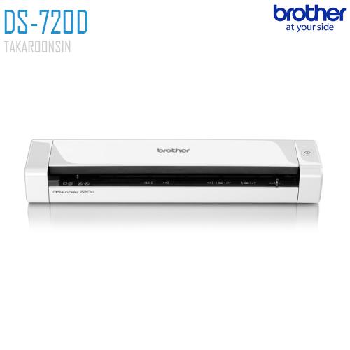 เครื่องสแกนเนอร์ BROTHER DS-720D