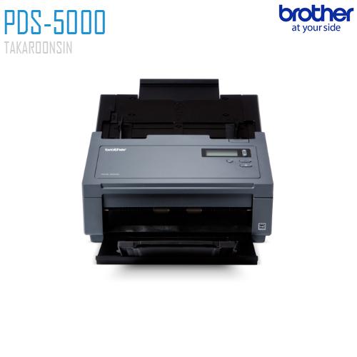 เครื่องสแกนเนอร์ BROTHER PDS-5000
