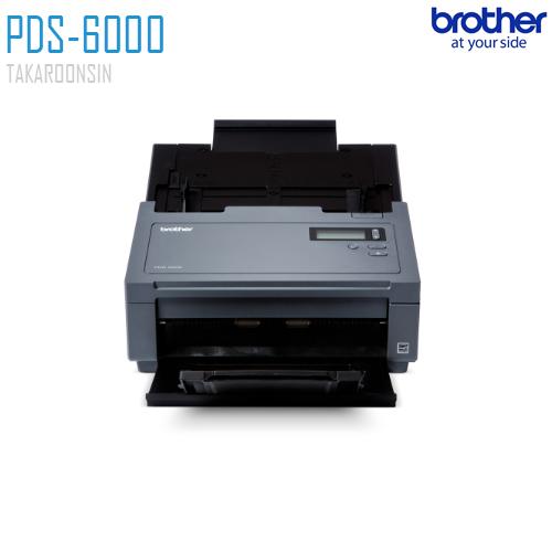 เครื่องสแกนเนอร์ BROTHER PDS-6000