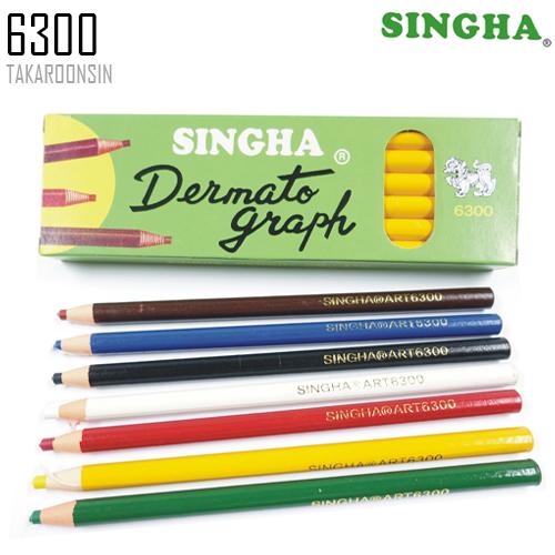 ดินสอเขียนกระจก ตราสิงห์ 6300