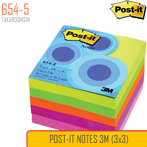 Post-it Notes 3M (3x3นิ้ว) #654-5 คละสี