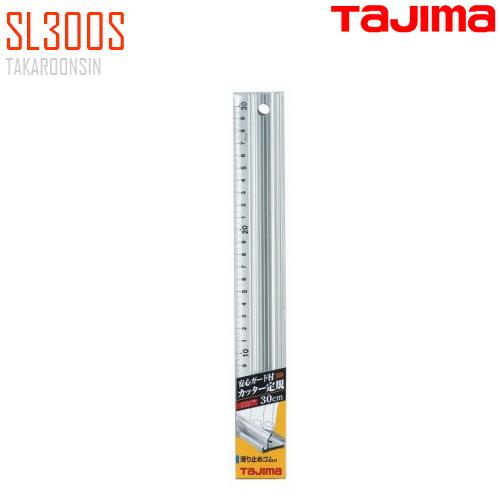 TAJIMA Safety Ruler CTG-SL300S