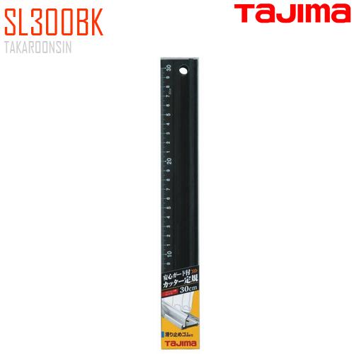TAJIMA Safety Ruler CTG-SL300BK