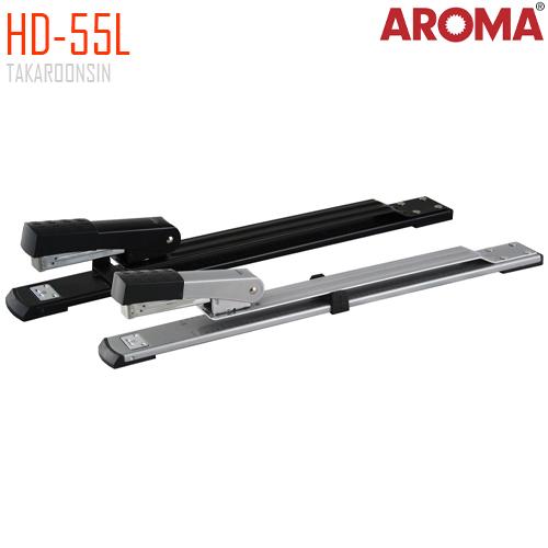 เครื่องเย็บกระดาษ ขนาดกลาง AROMA HD-55L