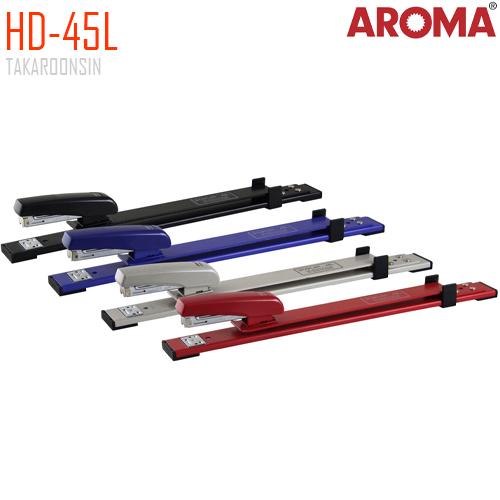เครื่องเย็บกระดาษ ขนาดกลาง AROMA HD-45L