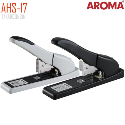 เครื่องเย็บกระดาษ ขนาดใหญ่ AROMA AHS-17