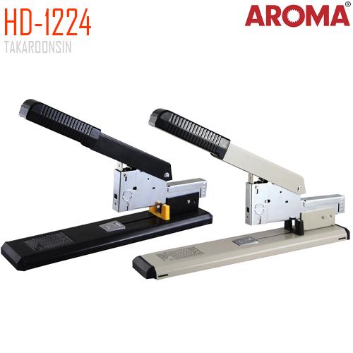 เครื่องเย็บกระดาษ ขนาดใหญ่ AROMA HD-1224