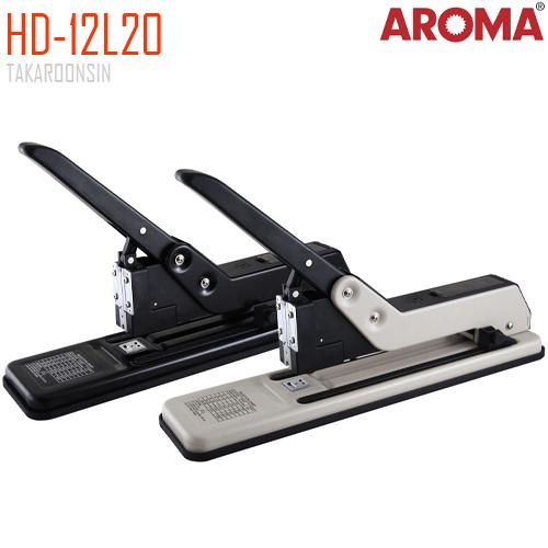 เครื่องเย็บกระดาษ ขนาดใหญ่ AROMA HD-12L20