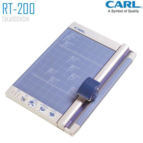 แท่นตัดกระดาษ A4 CARL RT-200