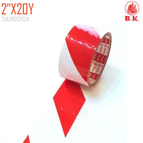 เทปกั้นเขต ขาว/แดง BK OPP TAPE 2x20Y