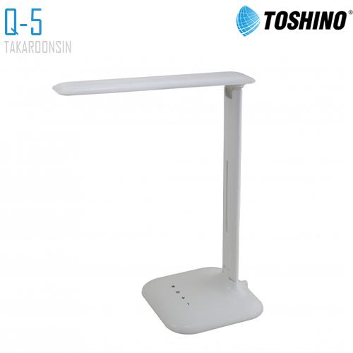 โคมไฟตั้งโต๊ะ หลอด 14 LED Toshino Q5