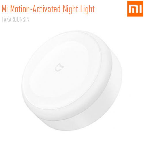 เซนเซอร์ไฟตรวจจับ Mi Motion-Activated Night Light 2