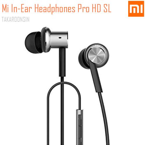 หูฟัง XIAOMI In-ear รุ่น Pro-HD