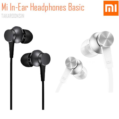 หูฟัง XIAOMI In-ear รุ่น Basic
