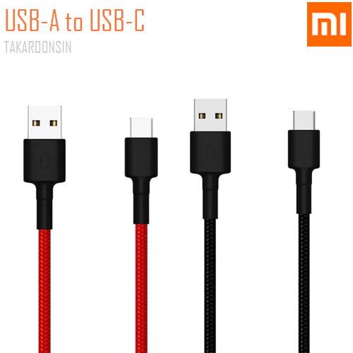 สายชาร์จแบบถัก XIAOMI USB-A to USB-C ขนาด 100 cm.