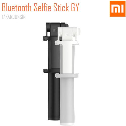 ไม้เซลฟี่บูลทูธ Xiaomi Bluetooth Selfie Stick