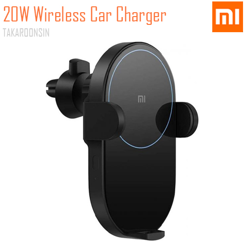 แท่นชาร์จไร้สายภายในรถ XIAOMI Wireless Car Charger (20W)
