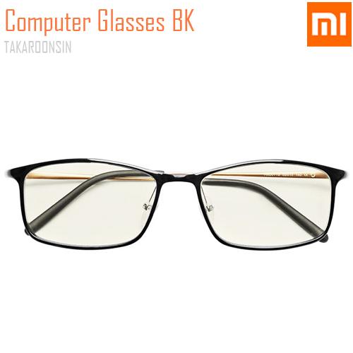 แว่นตากรองแสง XIAOMI Computer Glasses