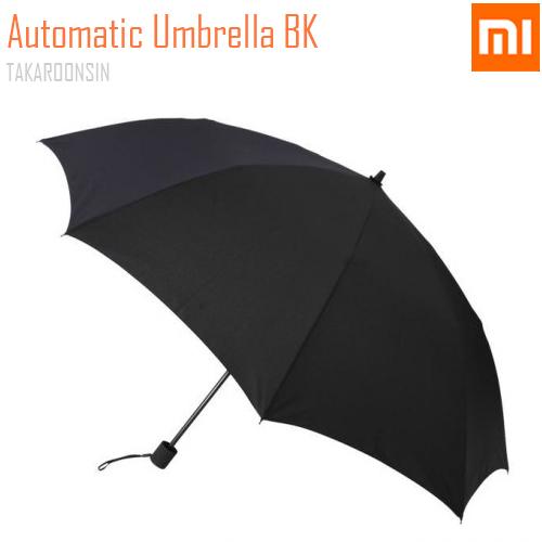 ร่มอัตโนมัติ XIAOMI Automatic Umbrella