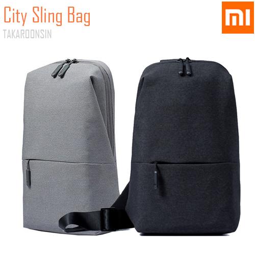 กระเป๋าเป้สะพายข้าง XIAOMI City Sling Bag