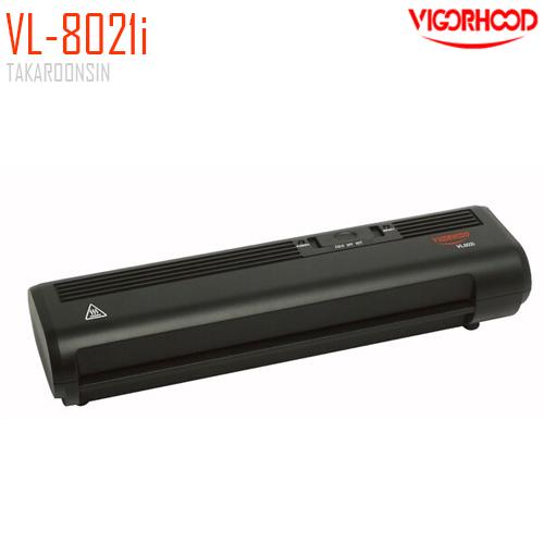 เครื่องเคลือบบัตร VIGORHOOD VL-802i