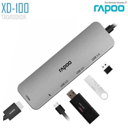 ADAPTER RAPOO XD100-GREY