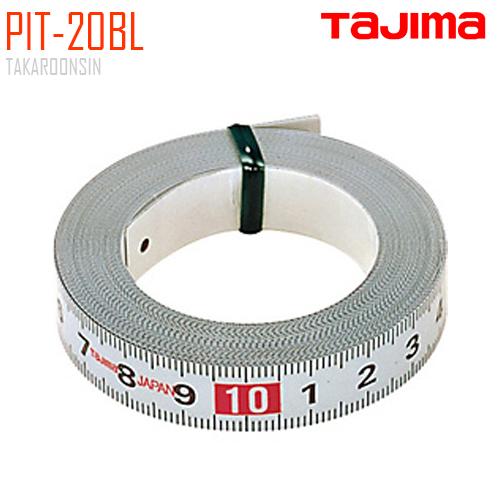 เทปวัดระยะ ชนิดเปลือย TAJIMA PIT-20BL