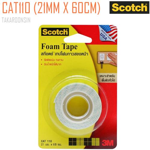 เทปโฟมกาว 2 หน้า 21mm x 60cm Scotch CAT 110