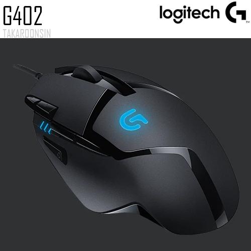 เมาส์เกมมิ่ง Logitech G402 Hyperion Fury Ultra-fast FPS Gaming Mouse